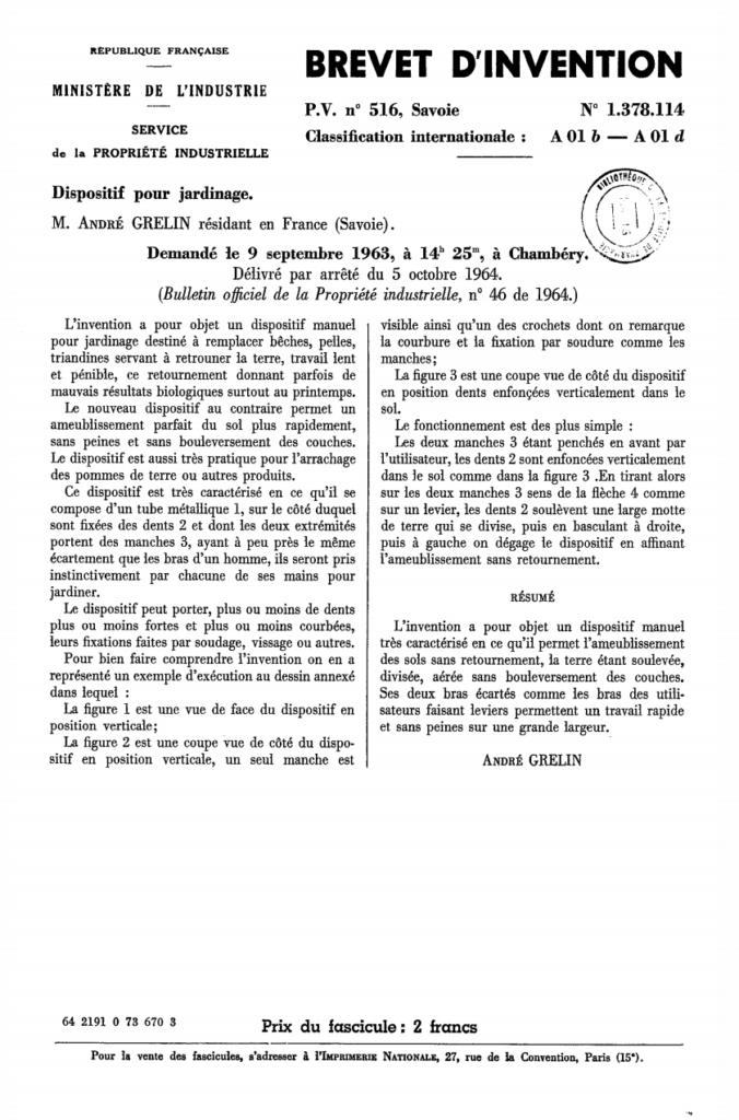 Patent broadfork